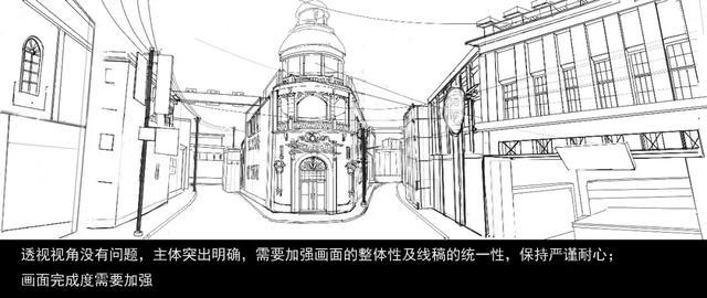 陈甜街道线稿图