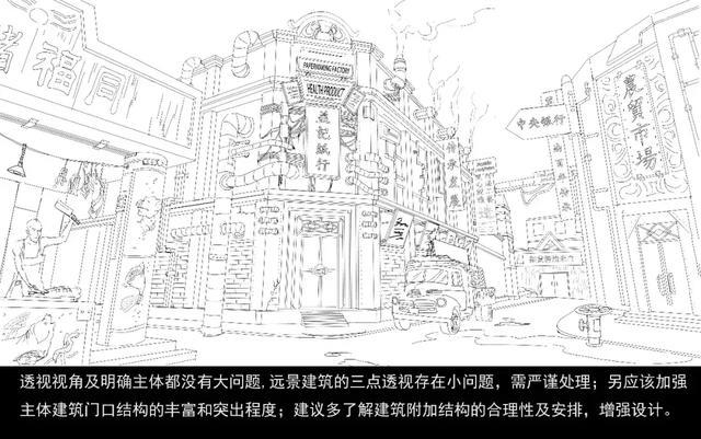 高鹤轩街道线稿图