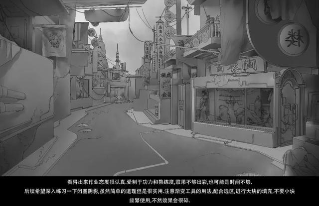 黑焰学员街道光影图