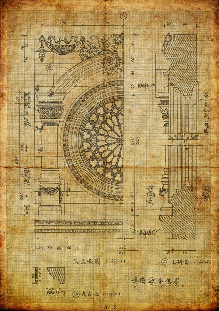 电影《金陵十三钗》天主堂正立面装饰详图